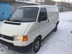 Челябинск Transporter 1993