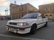 Нижний Новгород Corolla 1990