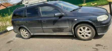 Пенза Astra 1999