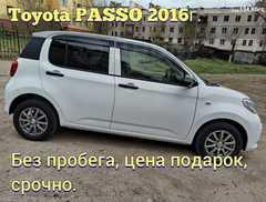 Улан-Удэ Daihatsu Boon 2016