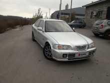 Ростов-на-Дону Ascot 1993