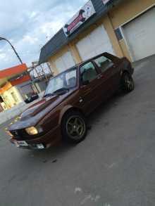 Краснодар 166 1983
