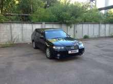 Ярославль Avenir 2003