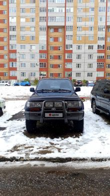 Сыктывкар Land Cruiser 1995