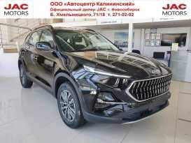 Новосибирск S7 2021