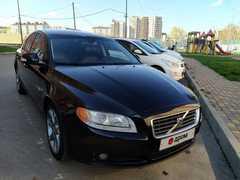 Ставрополь S80 2008