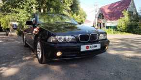 Ярославль 5-Series 2000