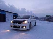 Иркутск Wingroad 2008