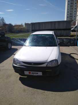 Барнаул Charade 2000