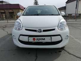 Иркутск Boon 2015