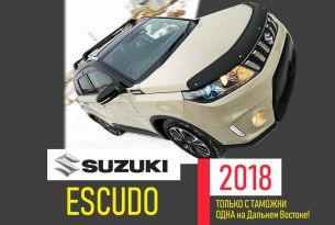 Владивосток Suzuki Escudo 2018