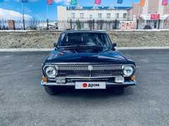 Чита 24 Волга 1989