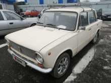 Ростов-на-Дону 2101 1986