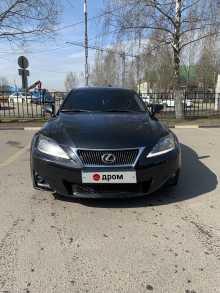 Москва Lexus IS250 2010