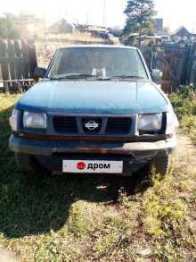 Улан-Удэ Datsun 1998