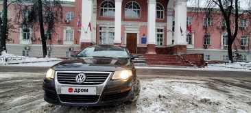 Москва Passat 2007