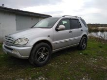 Краснодар M-Class 1998