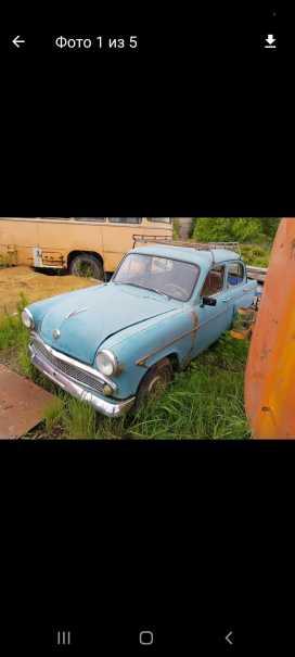 Комсомольск-на-Амуре 407 1963