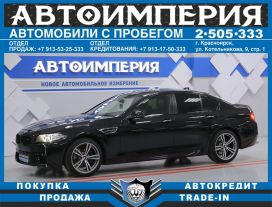 Красноярск 5-Series 2013