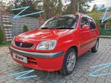 Новосибирск Raum 2001