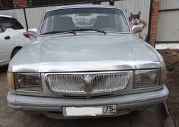 Новокручининский 3110 Волга 1997