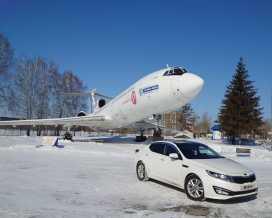 Новосибирск Kia K5 2011