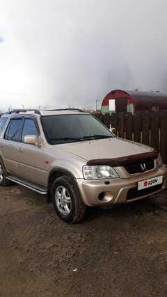 Ханты-Мансийск CR-V 2001