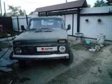 Коркино 4x4 2121 Нива 1981
