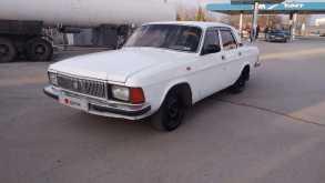 Таганрог 3102 Волга 2000
