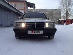 Бийск 190 1985