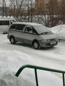 Новосибирск Estima Lucida 1992