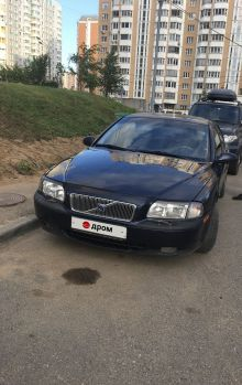 Москва S80 2002