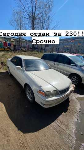 Хабаровск Mark II 1997