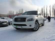 Ставрополь QX56 2013