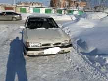 Полысаево Pulsar 1990