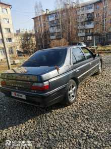 Златоуст 605 1990