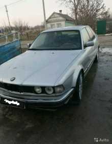 Константиновск 7-Series 1987