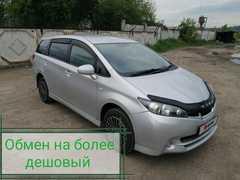 Иркутск Toyota Wish 2009