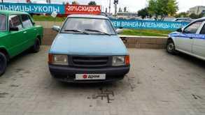 Симферополь 2141 1991