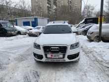 Москва Q5 2009