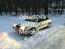 Барнаул Gemini 1988