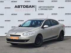 Екатеринбург Fluence 2011