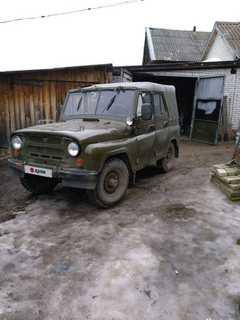 Русский Камешкир 469 1979