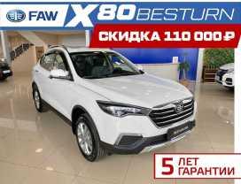 Новосибирск Besturn X80 2020