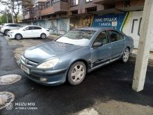 Анапа 607 2001