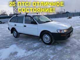 Иркутск Corolla 1999