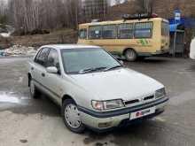 Барнаул Pulsar 1992