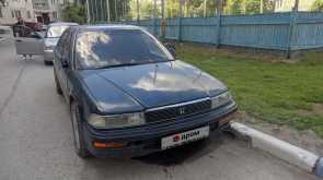 Новосибирск Ascot 1993