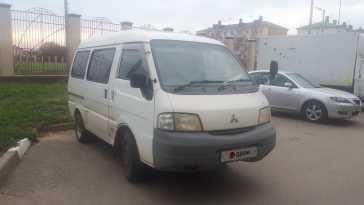 Bongo 2002