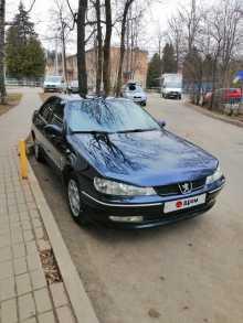 Москва 406 2001